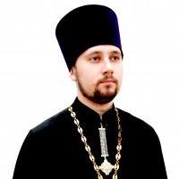 иерей Рогальский Святослав Геннадьевич